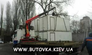 Заказ манипулятора Киев